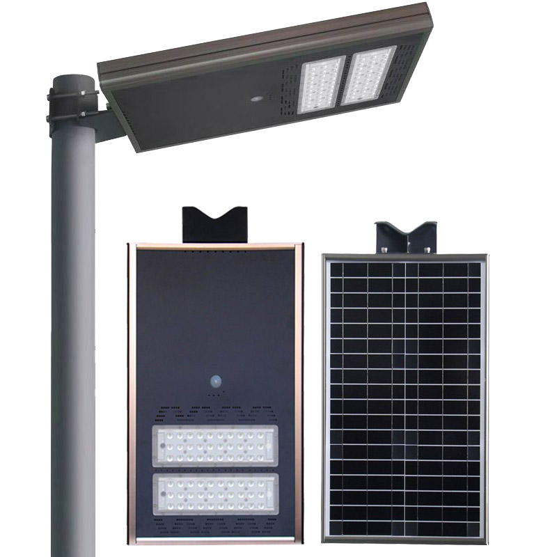 B Series Solar Street Light